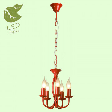 Подвесная люстра Lussole LGO Congress GRLSP-9915, IP21, 5xE14x7W, красный, металл