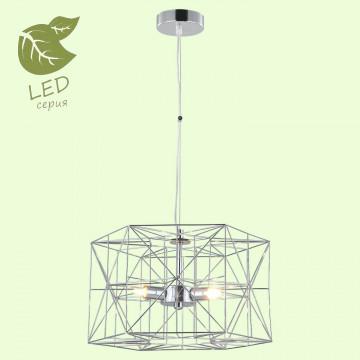 Подвесная люстра Lussole Loft Schenectady GRLSP-9929, IP21, 3xG9x5W, хром, металл
