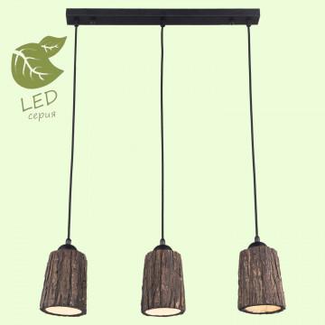 Подвесной светильник Lussole Loft Hauppauge GRLSP-9863, IP21, 3xE27x10W, черный, коричневый, металл, керамика