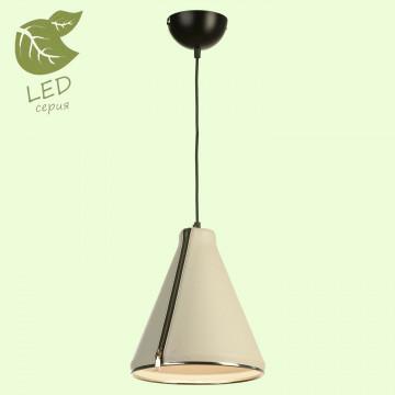 Подвесной светильник Lussole Loft Coram GRLSP-9865, IP21, 1xE27x10W, черный, белый, металл, кожзам