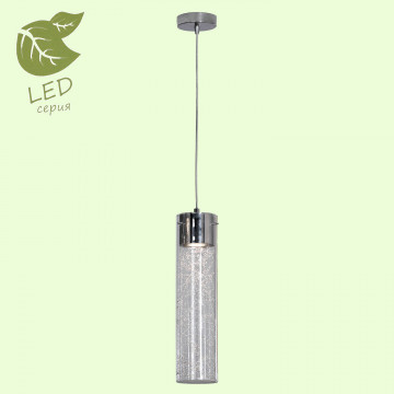 Подвесной светильник Lussole Loft West Babylon GRLSP-9871, IP21, 1xGU10x5,5W, хром, прозрачный, металл, стекло