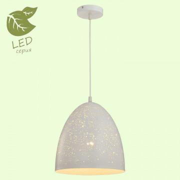 Подвесной светильник Lussole Loft Port Chester GRLSP-9891, IP21, 1xE27x10W, белый, металл