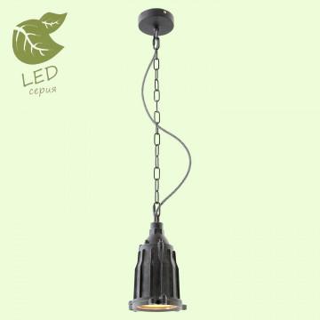 Подвесной светильник Lussole Loft Kingston GRLSP-9949, IP21, 1xE27x10W, серый, металл