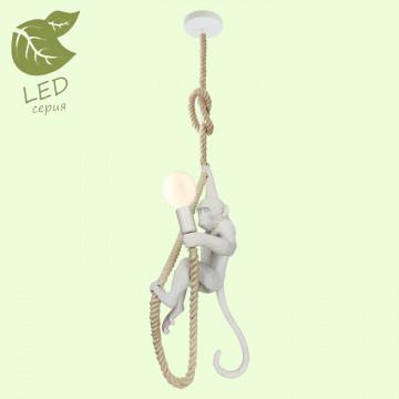 Подвесной светильник Lussole Loft Hicksville GRLSP-9993