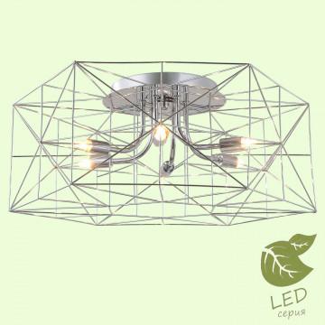 Потолочная люстра Lussole Loft Schenectady GRLSP-9930, IP21, 6xG9x5W, хром, металл