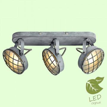 Потолочный светильник Lussole Loft Lakewood GRLSP-9980, IP21, 3xG9x5W, серый, металл