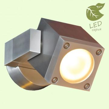 Потолочный светильник с регулировкой направления света Lussole Loft Vacri GRLSQ-9511-01, IP54