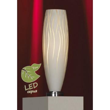 Настольная лампа Lussole Promo Sestu GRLSQ-6304-01
