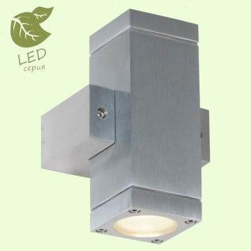 Настенный светильник Lussole Loft Vacri GRLSQ-9511-02, IP54