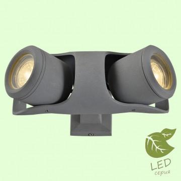 Потолочный светильник с регулировкой направления света Lussole Loft Dakota GRLSP-9939