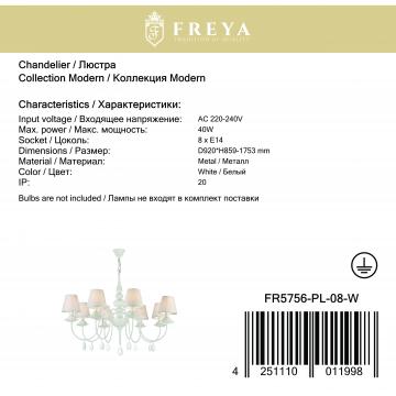 Подвесная люстра Freya Eliza FR5756-PL-08-W, 8xE14x40W, белый, металл, текстиль, стекло - миниатюра 9