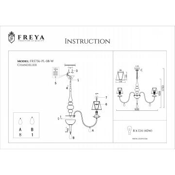 Схема с размерами Freya FR5756-PL-08-W