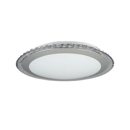 Потолочный светодиодный светильник Freya Glory FR6441-CL-18-W (fr441-18-w), LED 18W, 3000K (теплый), никель, белый, серый, металл, пластик - миниатюра 1