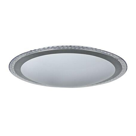 Потолочный светодиодный светильник с пультом ДУ Freya Glory FR6441-CL-60-W (fr441-60-w), LED 60W, 3000-6000K, никель, белый, серый, металл, пластик
