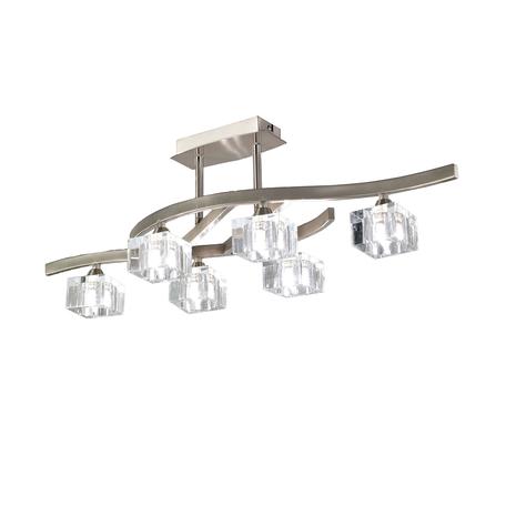 Потолочная люстра Mantra Cuadrax 1110, никель, матовый, прозрачный, металл, стекло