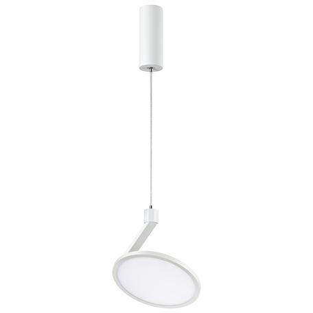 Подвесной светодиодный светильник с регулировкой направления света Novotech Over Hat 358351, LED 18W 4000K 1700lm, белый, металл, металл с пластиком