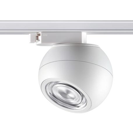 Светодиодный светильник с регулировкой направления света для шинной системы Novotech Port Ball 358353, LED 12W 4000K 1190lm, белый, металл