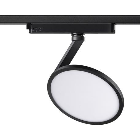 Светодиодный светильник с регулировкой направления света для шинной системы Novotech Port Hat 358348, LED 18W 4000K 1700lm, черный, черно-белый, металл, металл с пластиком