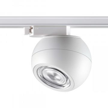 Светодиодный светильник с регулировкой направления света для шинной системы Novotech Ball 358353, LED 12W 4000K 1190lm, белый, металл