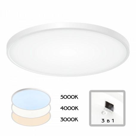 Потолочный светодиодный светильник Citilux Бейсик CL738500V, IP40, LED 50W 6000lm, белый, пластик