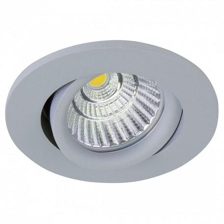 Lightstar Soffi 212439