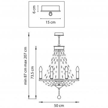 Схема с размерами Lightstar 744088