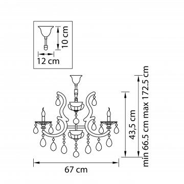 Схема с размерами Lightstar Osgona 698085