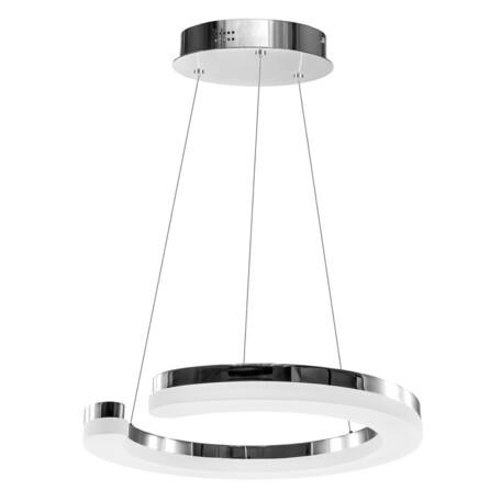 Подвесной светодиодный светильник Lightstar Unitario 763240, IP40, LED 24W, 4000K (дневной), хром, белый, металл, пластик