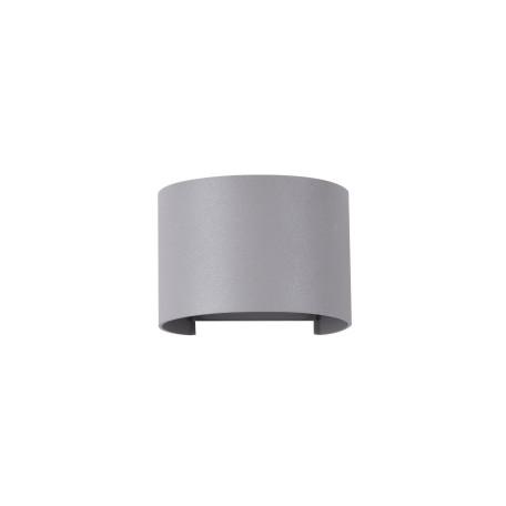Настенный светодиодный светильник Maytoni Fulton O573WL-L6GR, IP54, LED 6W 3000K 400lm CRI80, серый, металл