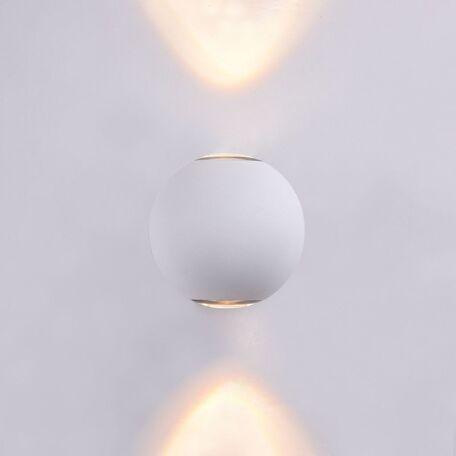 Настенный светильник Maytoni Gansevoort O575WL-L6W, IP54 3000K (теплый), белый, металл