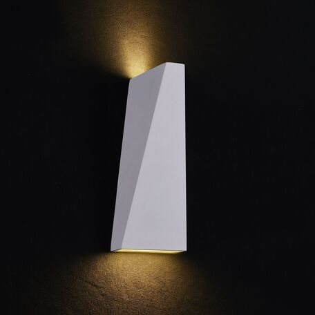 Настенный светодиодный светильник Maytoni Times Square O580WL-L6W, IP54, LED 6W 3000K 380lm CRI80, белый, металл