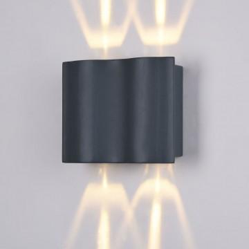 Настенный светильник Maytoni Greenwich O592WL-L12GR, IP54 3000K (теплый), серый, металл