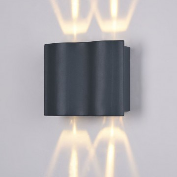 Настенный светодиодный светильник Maytoni Greenwich O592WL-L12GR, IP54, LED 12W 3000K 960lm, серый, металл