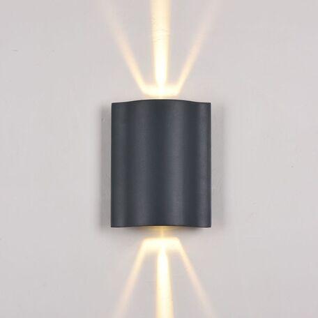 Настенный светильник Maytoni Greenwich O592WL-L6GR, IP54 3000K (теплый), серый, металл
