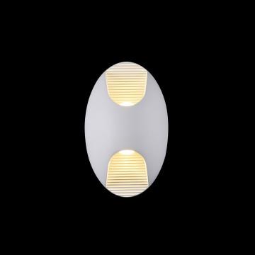 Настенный светодиодный светильник Maytoni Times Square O594WL-L6W, IP54, LED 6W 3000K 380lm CRI80, белый, металл