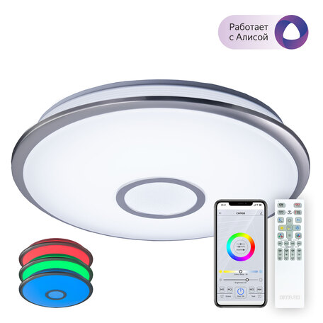 Потолочный светодиодный светильник с пультом ДУ Citilux Старлайт CL703A61G, LED 65W 3000-5500K + RGB 5200lm, белый, хром, металл, пластик