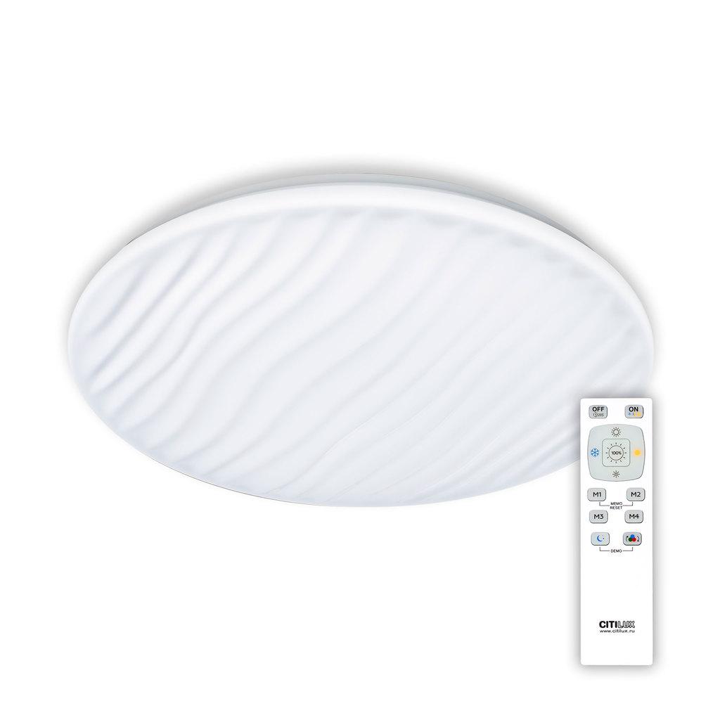Потолочный светодиодный светильник с пультом ДУ Citilux Дюна LED CL72040RC, IP43, LED 40W 3000-4500K + RGB 2600lm, белый, металл, пластик - фото 1