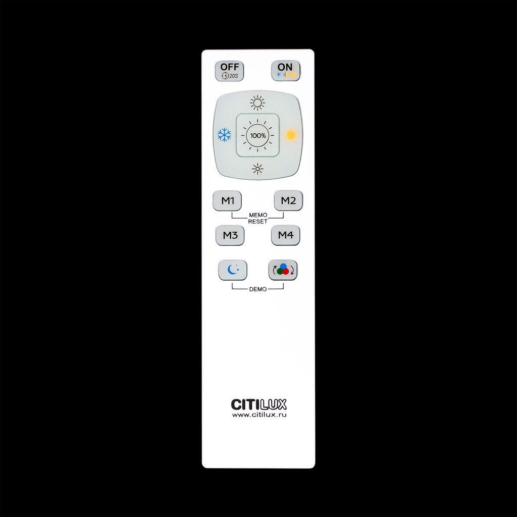 Потолочный светодиодный светильник с пультом ДУ Citilux Дюна LED CL72040RC, IP43, LED 40W 3000-4500K + RGB 2600lm, белый, металл, пластик - фото 2