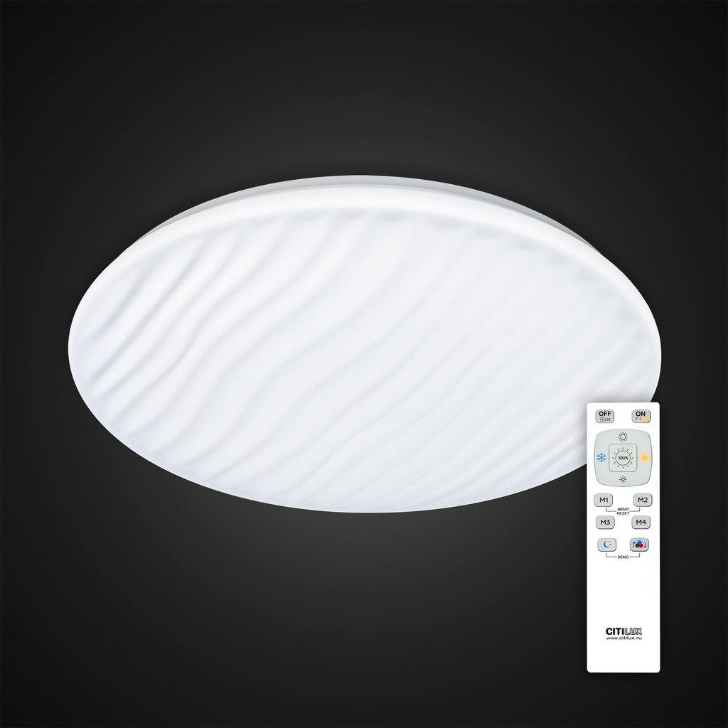 Потолочный светодиодный светильник с пультом ДУ Citilux Дюна LED CL72040RC, IP43, LED 40W 3000-4500K + RGB 2600lm, белый, металл, пластик - фото 3