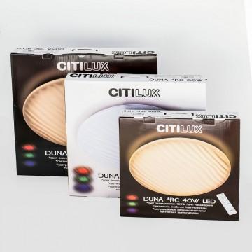 Потолочный светодиодный светильник с пультом ДУ Citilux Дюна LED CL72040RC, IP43, LED 40W 3000-4500K + RGB 2600lm, белый, металл, пластик - миниатюра 9