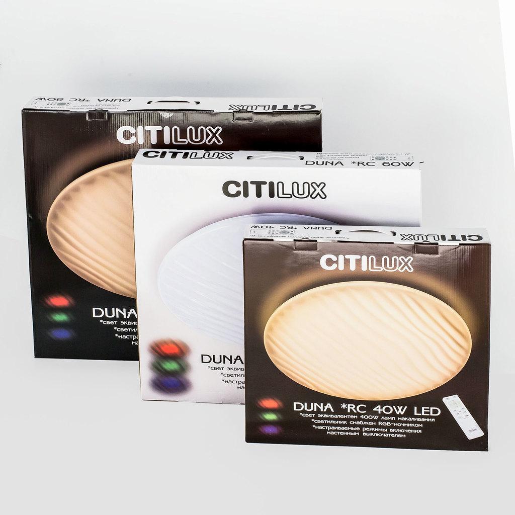 Потолочный светодиодный светильник с пультом ДУ Citilux Дюна LED CL72040RC, IP43, LED 40W 3000-4500K + RGB 2600lm, белый, металл, пластик - фото 9