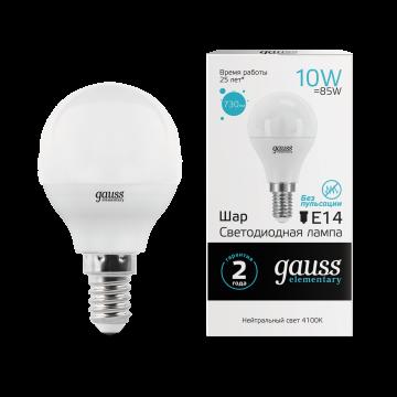 Светодиодная лампа Gauss Elementary 53120 шар E14 10W, 4100K (холодный) CRI>80 180-240V, гарантия 2 года