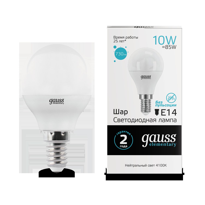 Светодиодная лампа Gauss Elementary 53120 шар E14 10W, 4100K (холодный) CRI>80 180-240V, гарантия 2 года - фото 1