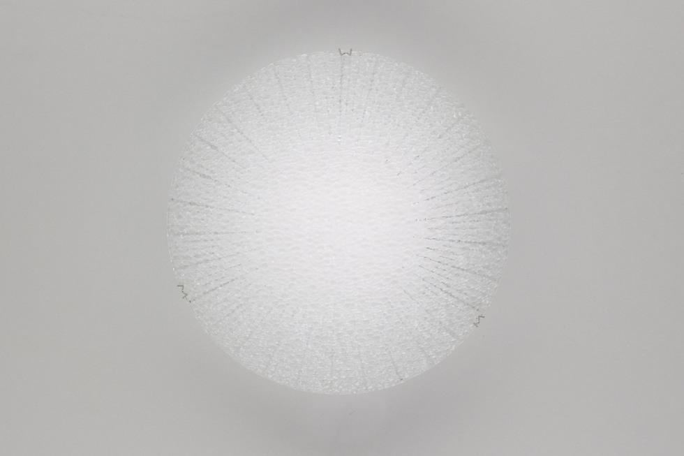 Потолочный светодиодный светильник Citilux Лучи CL917002, LED 8W, 3000K (теплый), хром, металл, стекло - фото 1