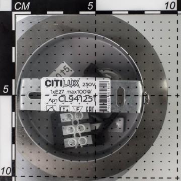 Подвесной светильник Citilux Шар CL941301, 1xE27x100W, хром, белый, металл, стекло - миниатюра 5