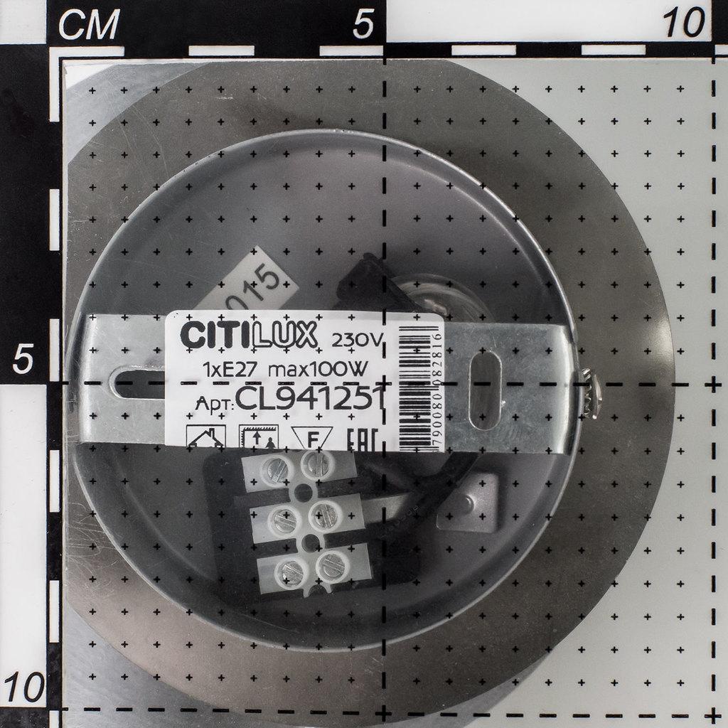 Подвесной светильник Citilux Шар CL941301, 1xE27x100W, хром, белый, металл, стекло - фото 5