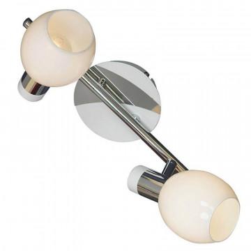 Потолочный светильник с регулировкой направления света Lussole Loft Parma GRLSX-5001-02, IP21, 2xE14x6W, белый, хром, металл, стекло