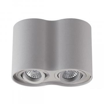 Потолочный светильник Odeon Light 3831/2C, серый, металл - миниатюра 2