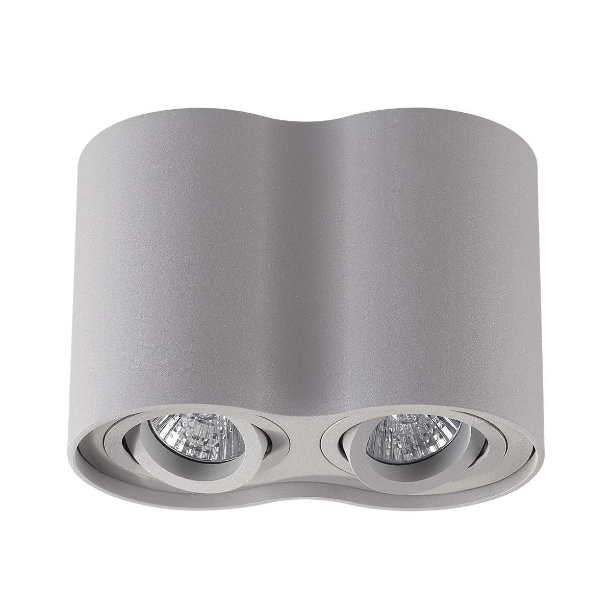Потолочный светильник Odeon Light 3831/2C, серый, металл - фото 2