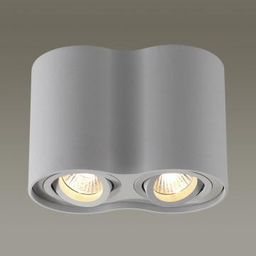 Потолочный светильник Odeon Light 3831/2C, серый, металл - миниатюра 3
